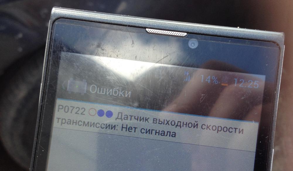 20150715_092558642_iOS.jpg