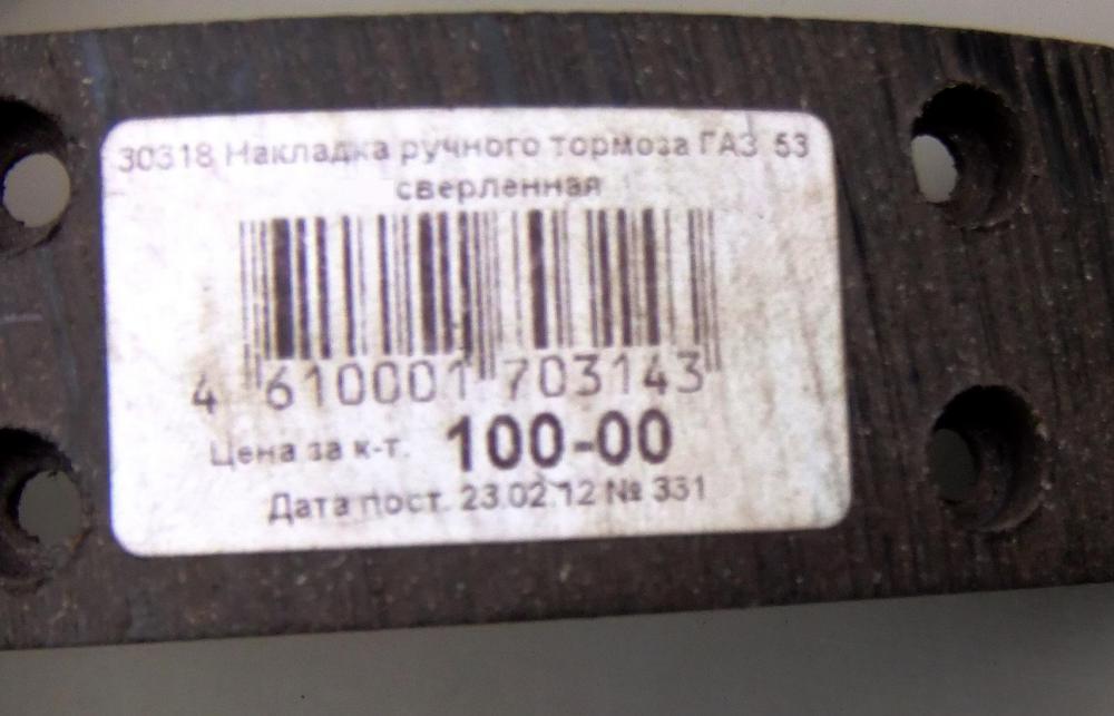 DSCF9018.jpg