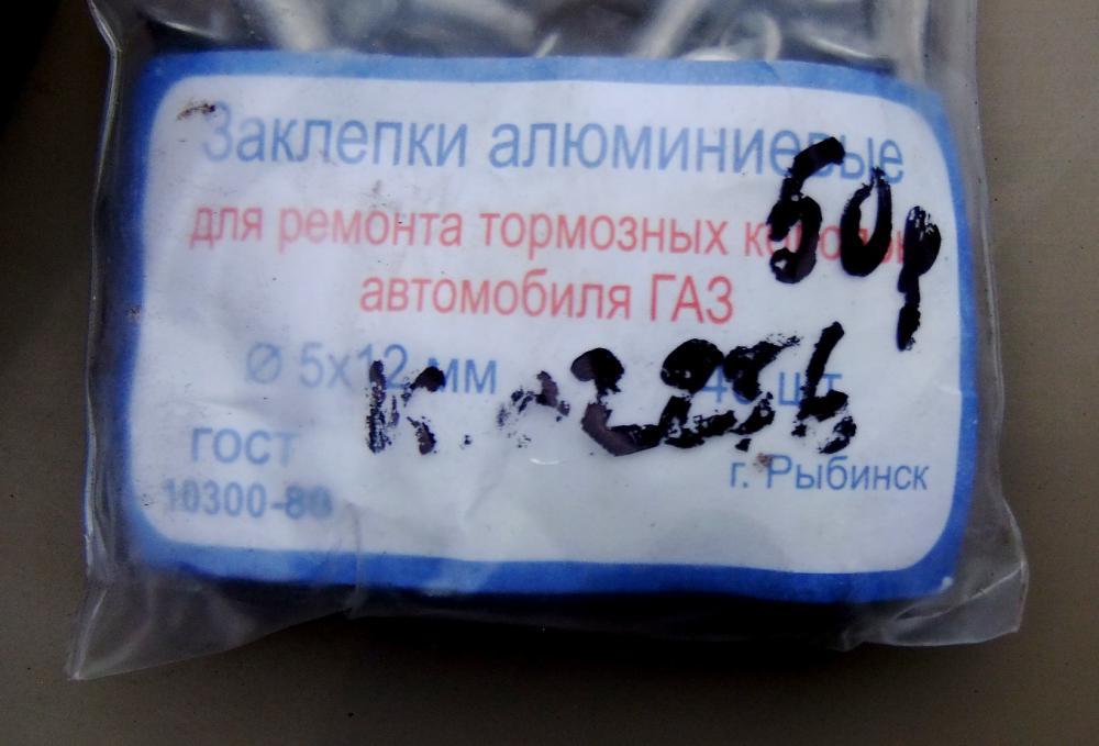 DSCF9020.jpg