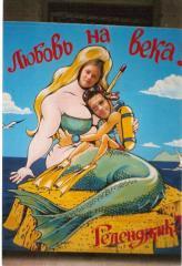 Андрей (Licvidator ) - Daewooclub.ru
